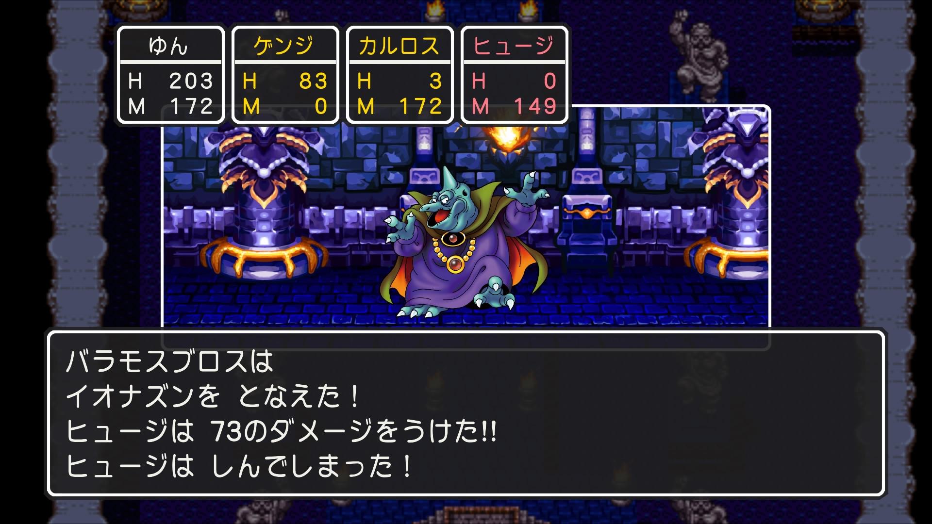 レベル上げ ドラクエ3 【ドラクエ3】カザーブ〜シャンパーニの塔の攻略チャート
